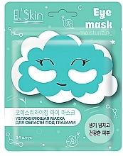 Духи, Парфюмерия, косметика Увлажняющая маска для области под глазами - Skinlite El'Skin Moisturizing Eye Mask