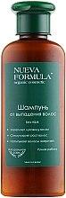 Духи, Парфюмерия, косметика Шампунь от выпадения волос - Nueva Formula