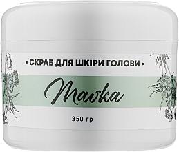 Духи, Парфюмерия, косметика Скраб для кожи головы - Lunnitsa Mavka