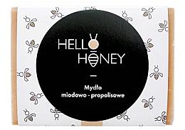 Духи, Парфюмерия, косметика Мыло с медом и прополисом - Lullalove Honey & Propolis Soap Bar