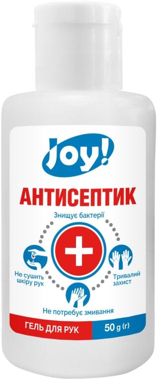 JOY - Гель для рук с антисептическим эффектом: купить по лучшей цене в Украине | Makeup.ua