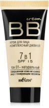 Парфумерія, косметика Комплексний BB крем для обличчя 7 в 1 - Bielita BB Cream