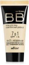 Духи, Парфюмерия, косметика Комплексный BB крем для лица 7 в 1 - Bielita BB Cream