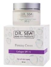 Духи, Парфюмерия, косметика Коллагеновый укрепляющий крем SPF 15 - Dr. Sea Collagen Firming Cream SPF 15