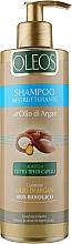 Духи, Парфюмерия, косметика Шампунь с аргановым маслом - Oleos Shampoo