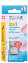 Лікувальний препарат для нігтів 8в1 - Eveline Cosmetics Nail Therapy Total Action — фото N5