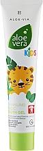 Духи, Парфюмерия, косметика Детская зубная гель-паста для детей от 0-6 лет - LR Health & Beauty Aloe Via Kids Twinkling Magic Tooth Gel