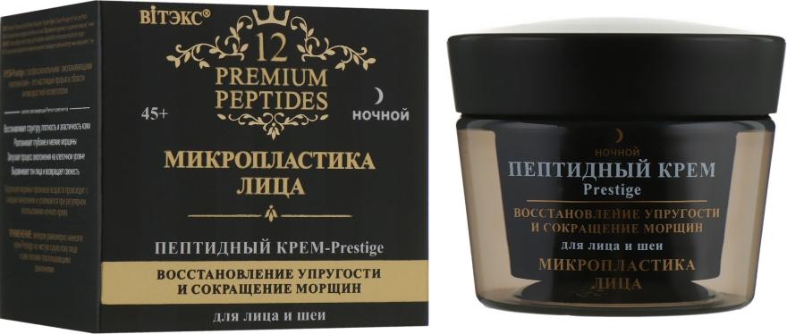 """Пептидный крем-prestige для лица/шеи, ночной, """"Микропластика лица"""" - Bielita 12 Premium Peptides"""