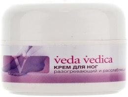 Духи, Парфюмерия, косметика Крем для ног разогревающий и расслабляющий - Veda Vedica