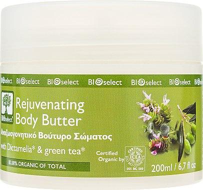 Омолаживающий крем для тела с зеленым чаем и маслом жожоба - BIOselect Rejuvenating Body Butter