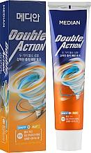 Духи, Парфюмерия, косметика Зубная паста c экстрактом апельсина - Median Double Action Citrus Toothpaste