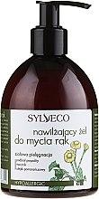 Духи, Парфюмерия, косметика Гель для мытья рук с мочевиной - Sylveco Gel Soap