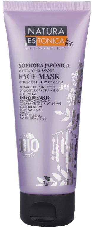 Маска для лица Софора Японская - Natura Estonica Sophora Japonica Face Mask — фото N1