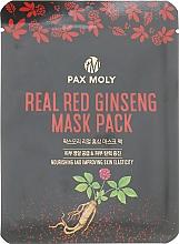 Духи, Парфюмерия, косметика Маска тканевая с экстрактом красного женьшеня - Pax Moly Real Red Ginseng Mask Pack