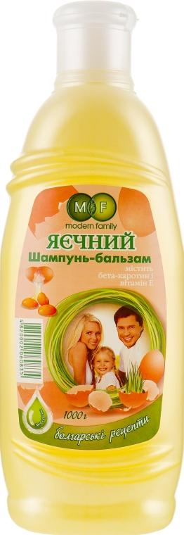 "Шампунь-бальзам ""Яичный"" - Pirana MODERN FAMILY"