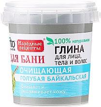 Парфумерія, косметика Блакитна Байкальська глина для обличчя, тіла і волосся - Fito Косметик