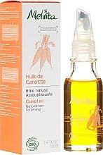 Духи, Парфюмерия, косметика Масло морковное для лица - Melvita Huiles De Beaute Carrot Oil