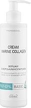 Духи, Парфюмерия, косметика Сливки для тела после депиляции с морским коллагеном - Elenis Post-Epil Cream Marine Collagen