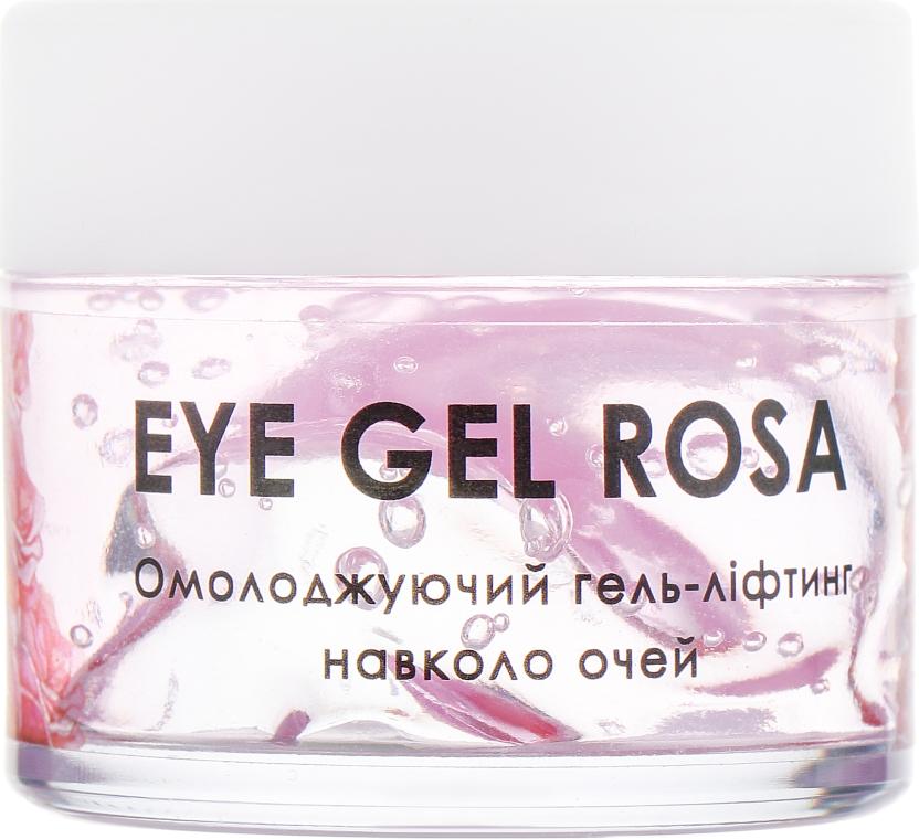 """Гель-лифтинг для кожи вокруг глаз """"Роза"""" - Мильні Історії Eye Gel"""