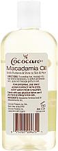 Натуральне масло макадамії - Cococare 100% Macadamia Natural Oil — фото N2