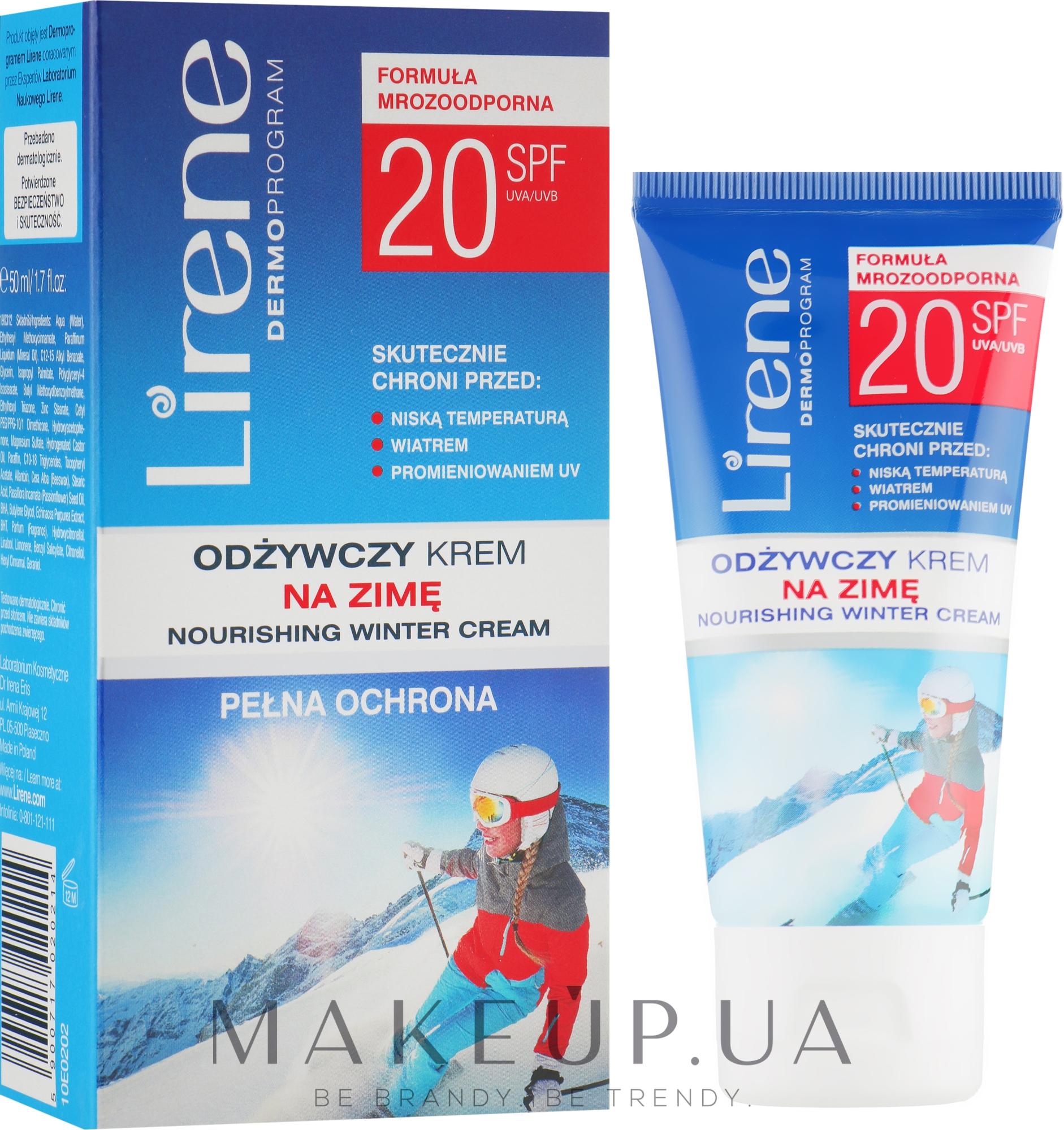 Зимовий захисний крем для обличчя SPF 20 - Lirene Full Active protection Cream for Winter SPF 20 — фото 50ml