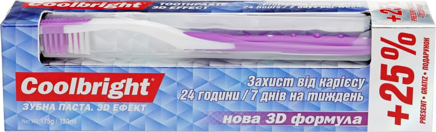 "Набор ""Защита от кариеса"", фиолетовый - Coolbright 3D Effect Caries Protection 24/7 (toothpaste/130ml + toothbrush/1pcs)"