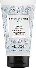 Духи, Парфюмерия, косметика Гель для укладки с эффектом мокрых волос - Alfaparf Milano Style Stories Wet Gel