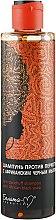 Духи, Парфюмерия, косметика Шампунь против перхоти с африканским черным мылом - Белита-М African Black Soap Anti-Dandruff Shampoo