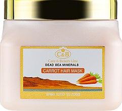 Духи, Парфюмерия, косметика Морковная маска для укрепления волос - Care & Beauty Line Carrot Hair Mask