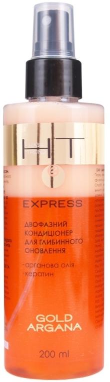 Двухфазный кондиционер - Hair Trend Express Gold Argana Conditioner