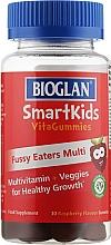 "Духи, Парфюмерия, косметика Желейки для детей ""Мульти витамины"" - Bioglan Fussy Eaters Multi"