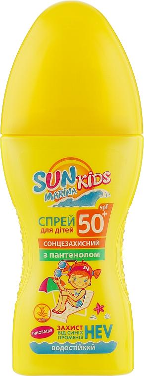 Спрей солнцезащитный для детей SPF50 - Биокон Sun Marina Kids