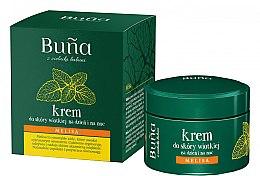 Духи, Парфюмерия, косметика Крем для лица - Buna Melisa Face Cream