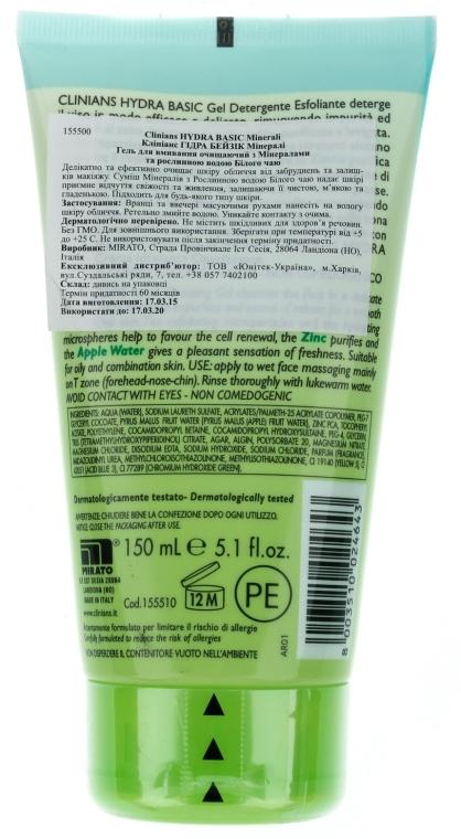 Гель-скраб для обличчя - Clinians Gel Detergente Esfoliante — фото N2