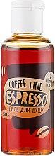 "Гель для душа ""Espresso"" - InJoy Coffee Line — фото N3"