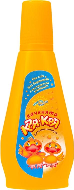 """Детский шампунь с экстрактом ромашки """"Кря-Кря"""" - Pirana Kids Line Shampoo"""