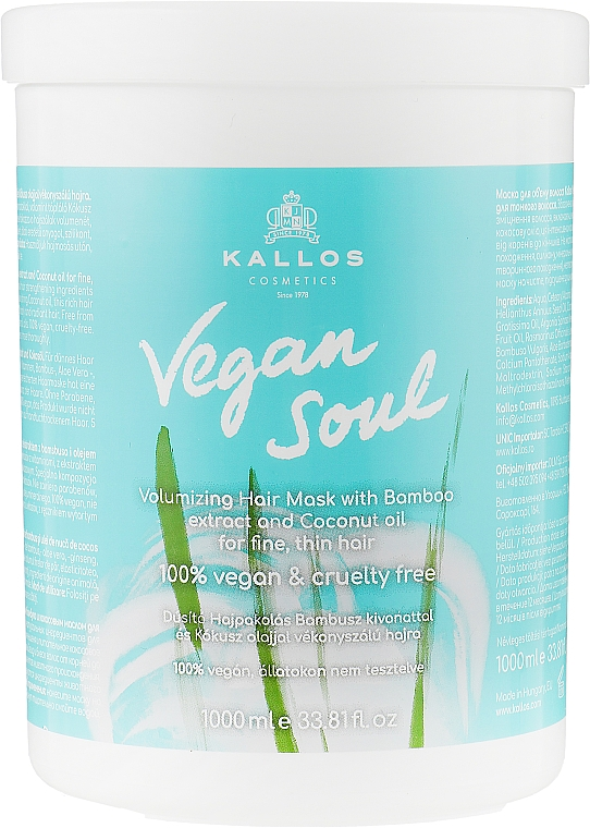 Маска для объема волос - Kallos Cosmetics Vegan Soul Volumizing Hair Mask