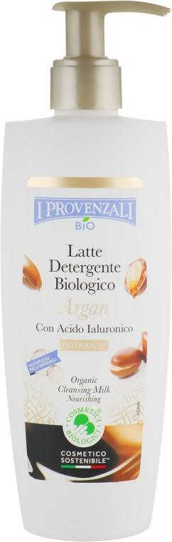 Молочко для лица - I Provenzali Argan Cleansing Milk
