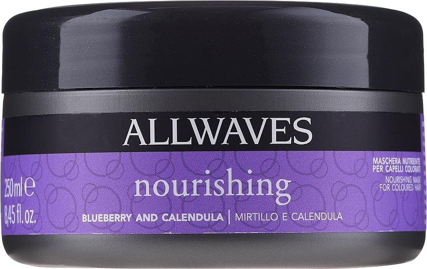 Питательная маска после окрашивания с экстрактами ягод и календулы - Allwaves Blueberry And Calendula Nourishing Mask