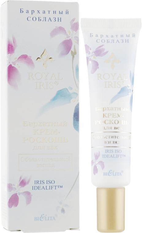 Крем для век «Обольстительный взгляд» - Bielita Royal Iris Cream