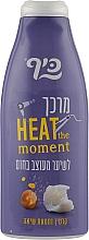 """Духи, Парфюмерия, косметика Кондиционер """"Кератин и масло Ши"""" для склонных к тепловой укладке волос - Keff Heat the Moment Conditioner"""