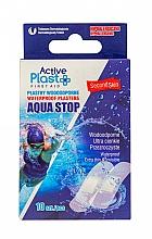 Духи, Парфюмерия, косметика Водонепроницаемый пластырь - Ntrade Active Plast First Aid Waterproof Plasters Aqua Stop