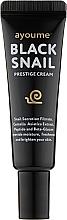 Духи, Парфюмерия, косметика Крем для лица с муцином черной улитки - Ayoume Black Snail Prestige Cream (мини)