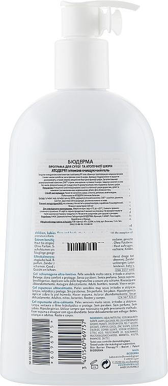 Интенсивный очищающий, пенящийся гель - Bioderma Atoderm Intencive Ultra-rich Foaming Gel  — фото N4