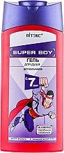Духи, Парфюмерия, косметика Гель для душа для мальчиков - Витэкс Super Boy