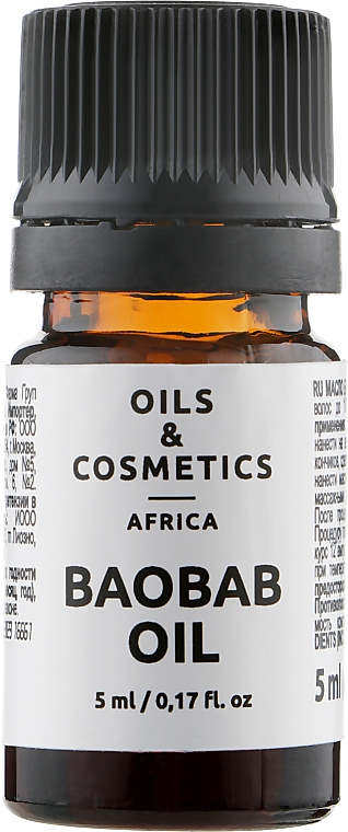 Масло баобаба - Oils & Cosmetics Africa Baobab Oil