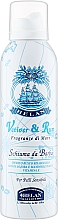 Парфумерія, косметика Ароматизована піна для гоління - Helan Vetiver & Rum Shaving Foam