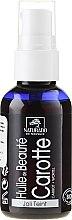 Духи, Парфюмерия, косметика Морковное масло для лица - Naturado Carrotte Oil