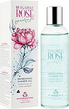 Духи, Парфюмерия, косметика Освежающий душ-гель - Bulgarian Rose Signature SPA Refreshing Shower Gel