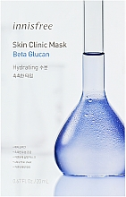 Духи, Парфюмерия, косметика Успокаивающая тканевая маска с бета-глюканом - Innisfree Skin Clinic Mask Beta Glucan